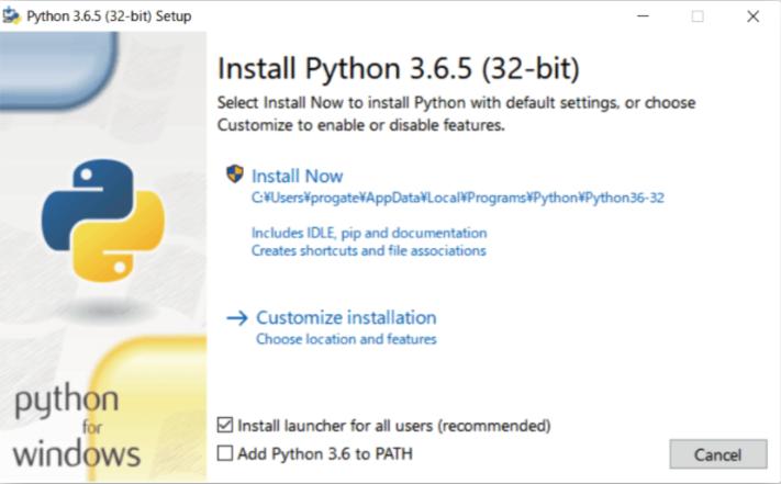 Pythonの開発環境