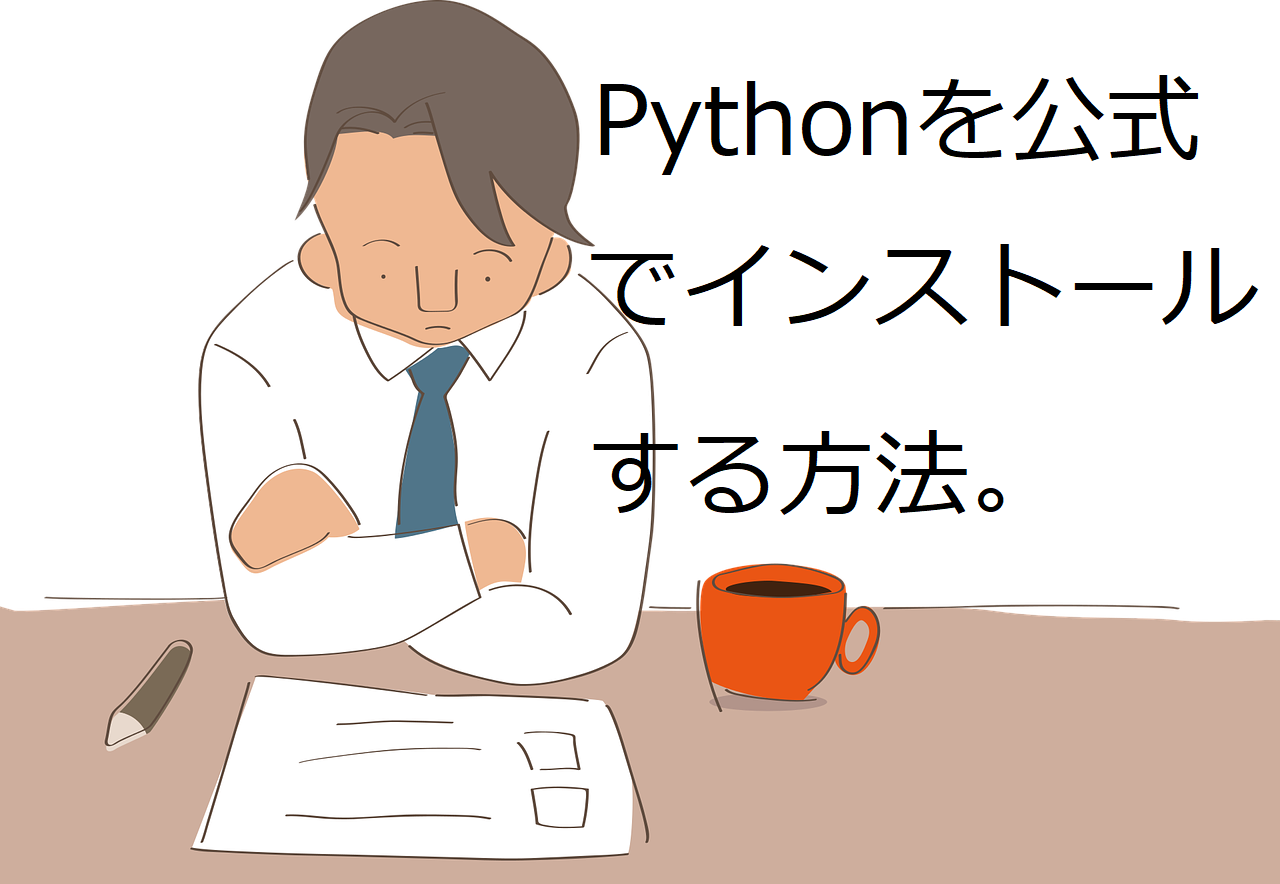 Python-Download